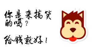 谷歌回归中国你怎么看?